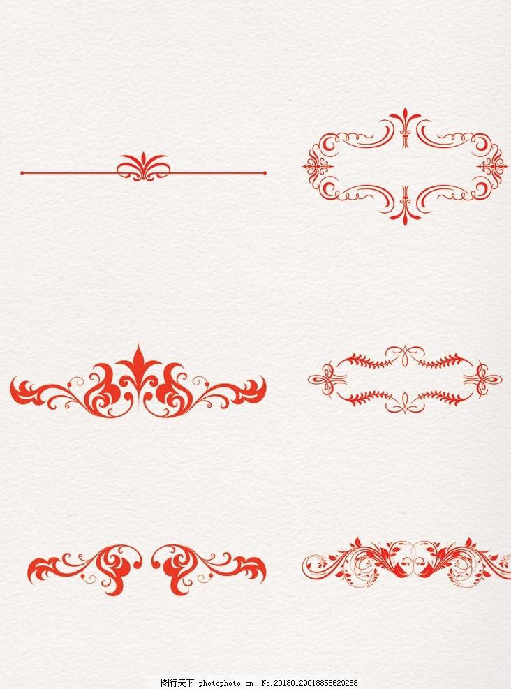 角边 角花 民族风 古风 中式古典花纹 中式花纹 红色边框 奥运祥云 祥