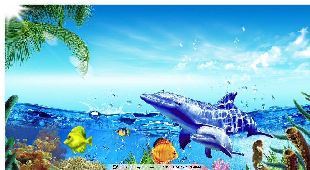 鲸鱼海底世界 软膜天花 卡布灯箱 海洋馆 海洋世界 游泳馆 卡通海洋