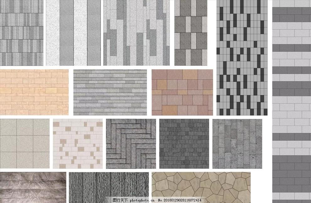 景观平面图常用铺装素材 景观 平面 ps 素材 设计psd 设计 环境设计