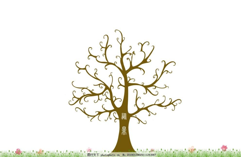 树成长故事图片素材