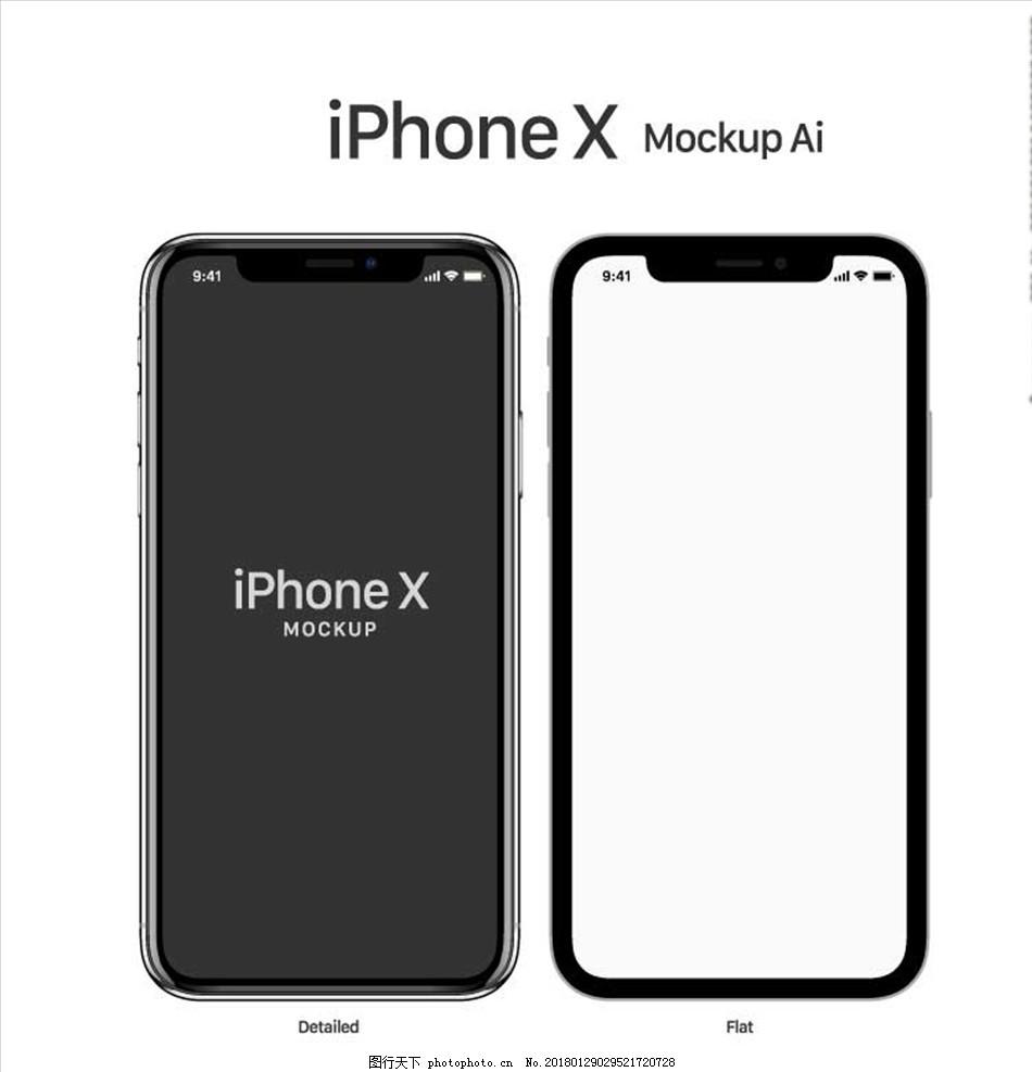 iphonex样机 苹果手机样机 矢量样机 海报设计
