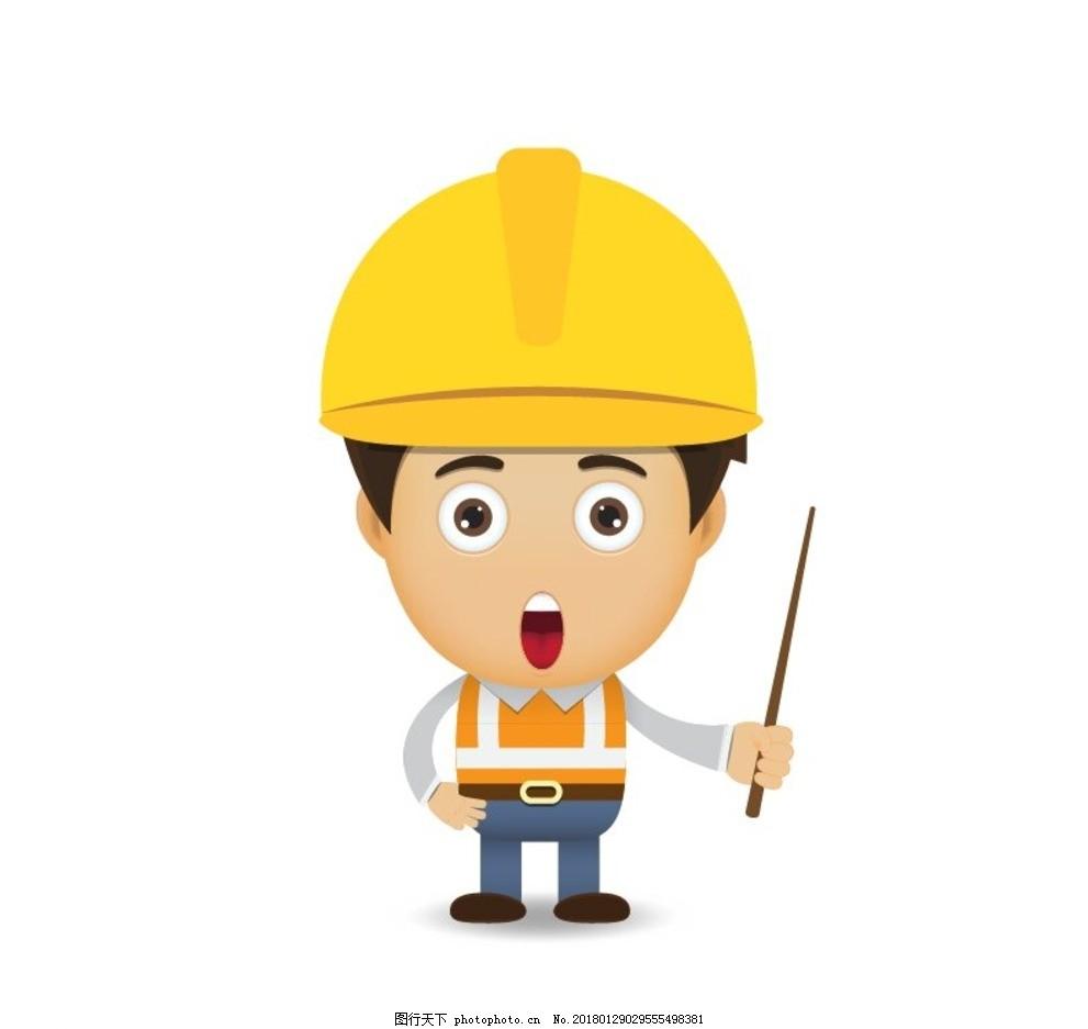 卡通工人 建筑 表情 电工 维修 物业 修理 水电工 电路 电网