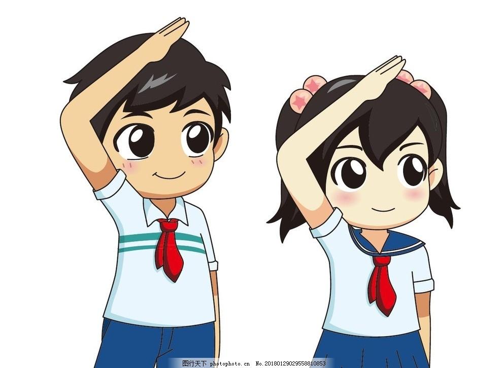 少先队员 矢量 敬礼 宣誓 红领巾 男孩女孩 儿童 卡通 敬礼儿童