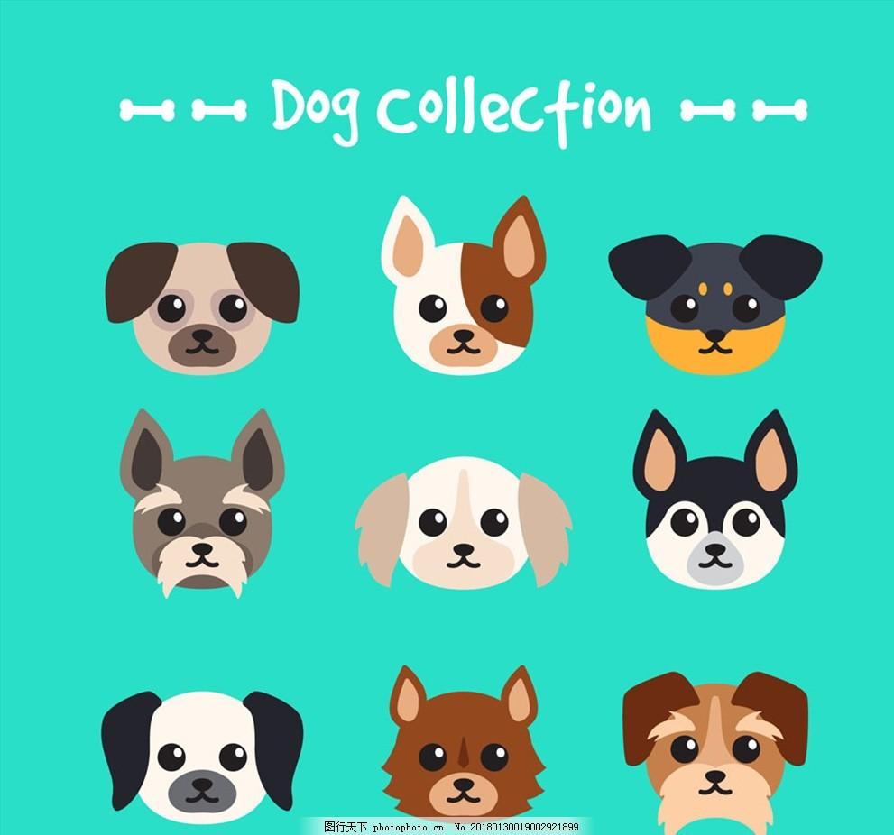 9款创意宠物狗头像矢量素材
