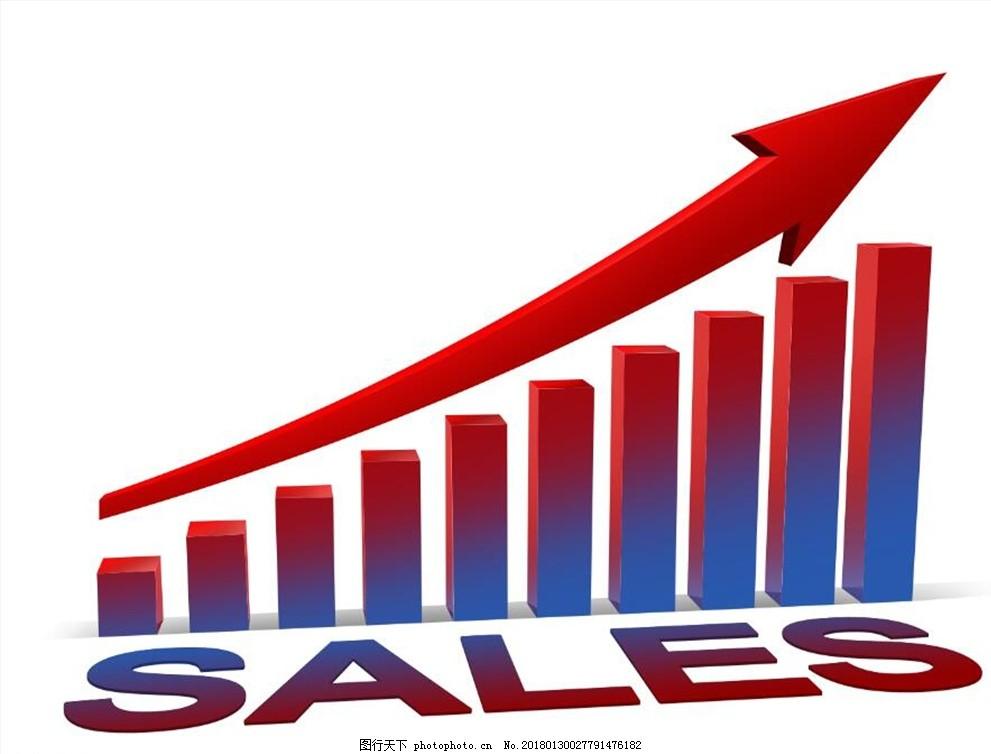 销售上涨 业绩上涨 业绩上升 销售上升图 箭头向上