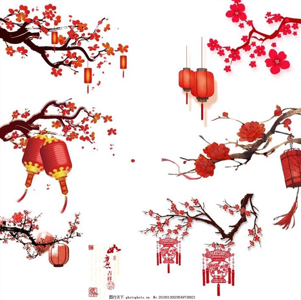中国风梅花灯笼素材
