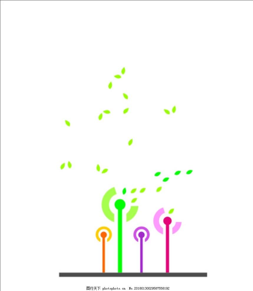 风车 叶子 蒲公英 吹飞 儿童 幼儿园 文化墙 花 卡通 矢量