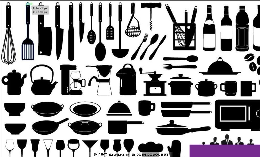 最全厨房手绘图