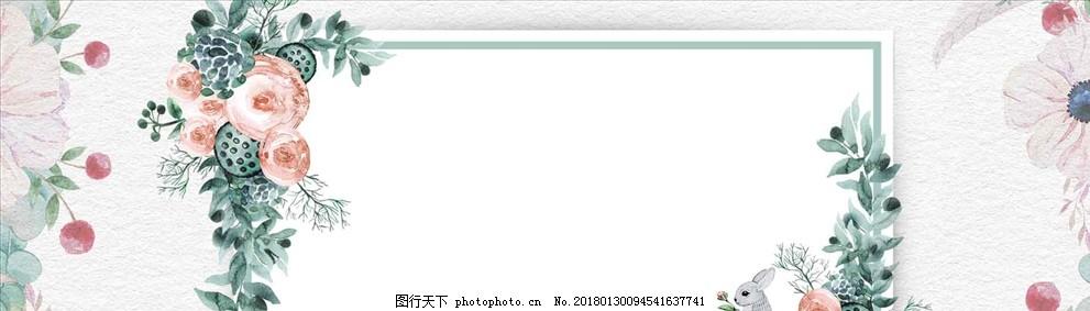 山水画展板 国画 书法背景 书法展板 清新展板 国画背景 中国风素材