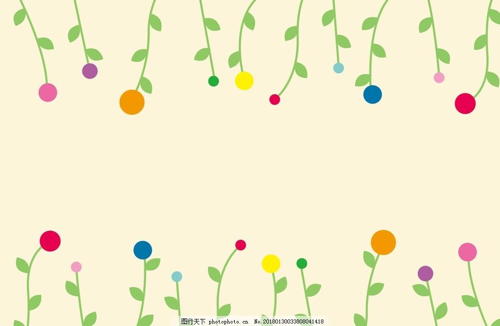 可爱花朵ppt背景 红色 黄色 海报背景图 背景图片 图片素材