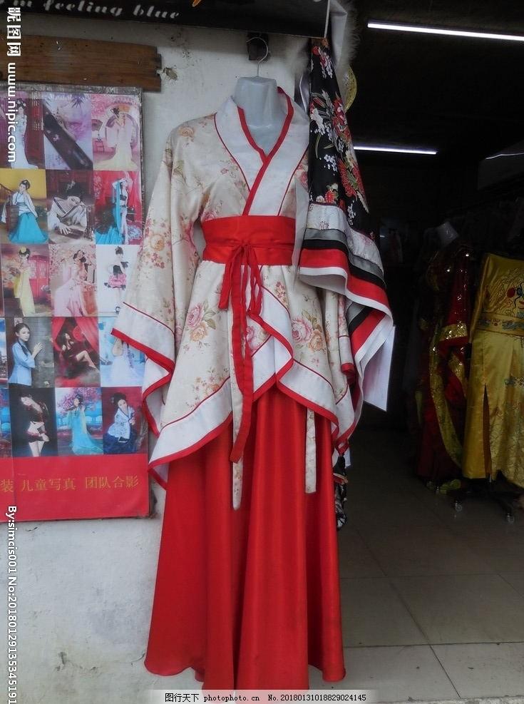 古代服装 古代女装 云锦服装 古装 汉服 古代服饰 橱窗 服装店橱窗