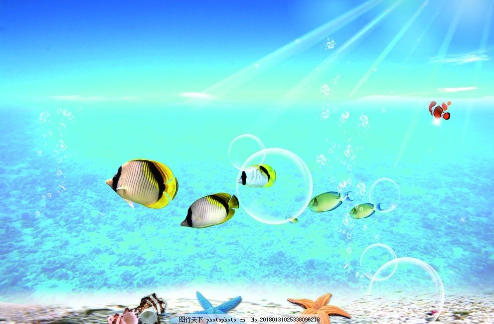海底世界 软膜天花 卡布灯箱 海洋馆 海洋世界 游泳馆 卡通海洋
