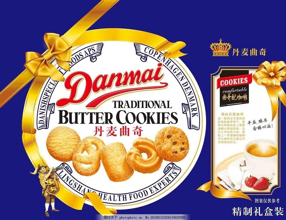 丹麦曲奇 曲奇饼干 饼干 素材 欧式 蝴蝶结 草莓 皇冠 金色 曲奇 设计