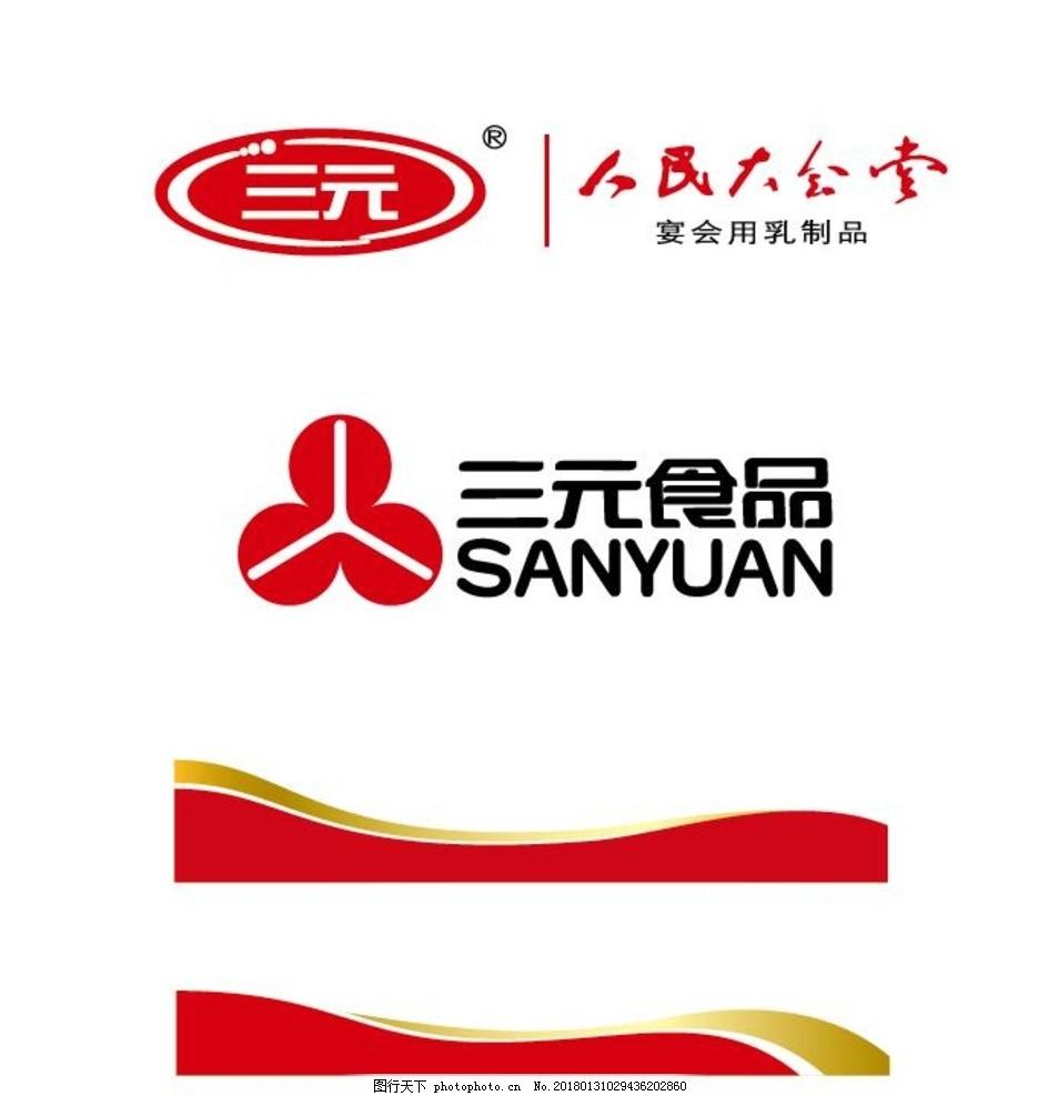设计图库 广告设计 logo设计    上传: 2018-1-31 大小: 1.
