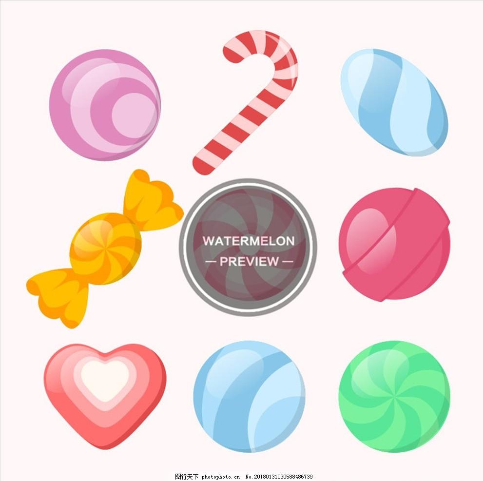 糖果相关 水果糖 棉花糖 彩虹糖 棒棒糖 波板糖 糖果屋 可爱