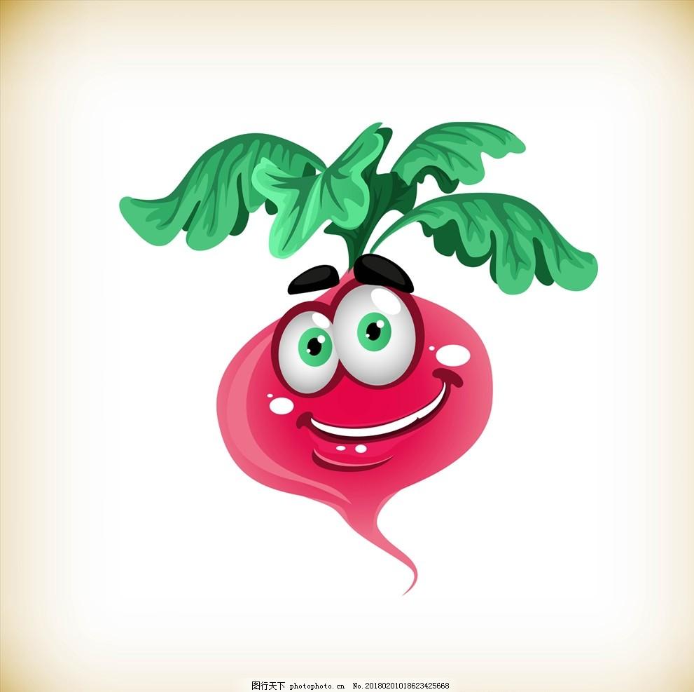 卡通蔬菜 卡通蔬菜图 蔬菜食物设计 白菜萝卜 黄瓜 番茄 西红柿