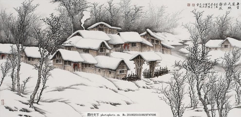 国画雪景 中国画 工笔画 风景 古画 瑞雪兆丰年 冰天雪地 阳春白雪