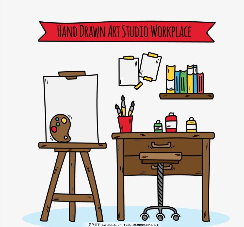 手绘艺术工作室设计矢量图 画板 调色板 画笔 笔筒 桌子 椅子