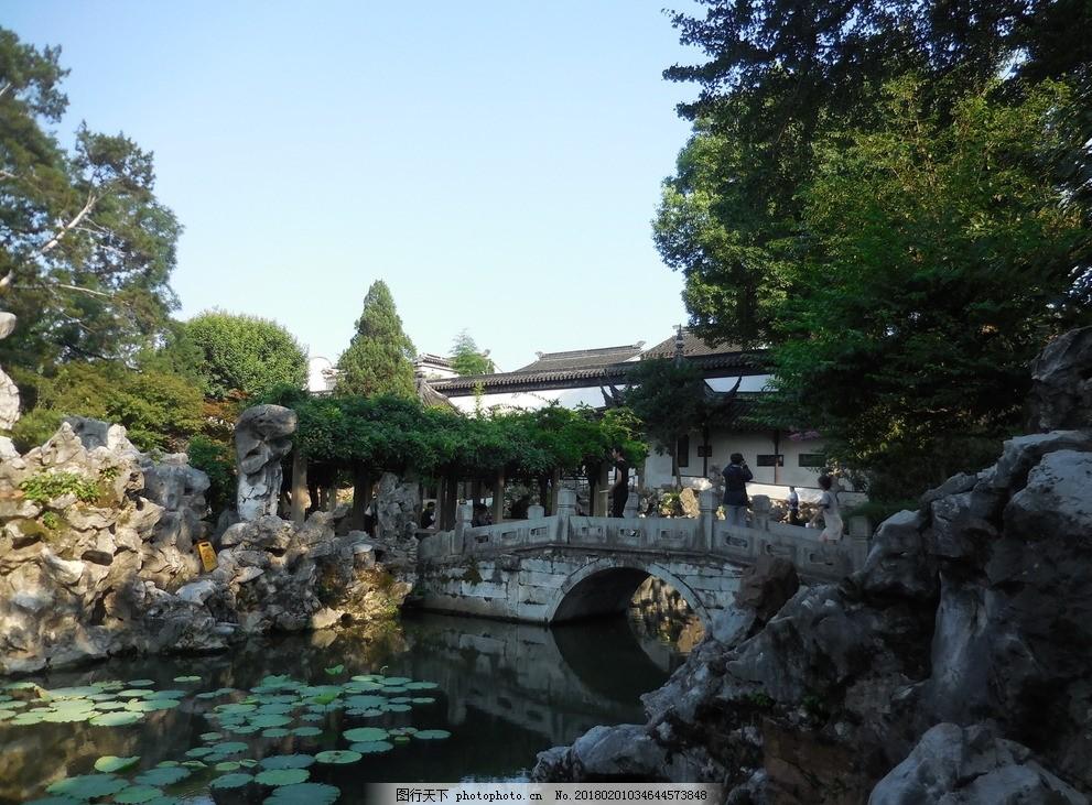 苏州园林 江南水乡 木结构 景致 景观 院落 园子 拱桥 仿古凉亭