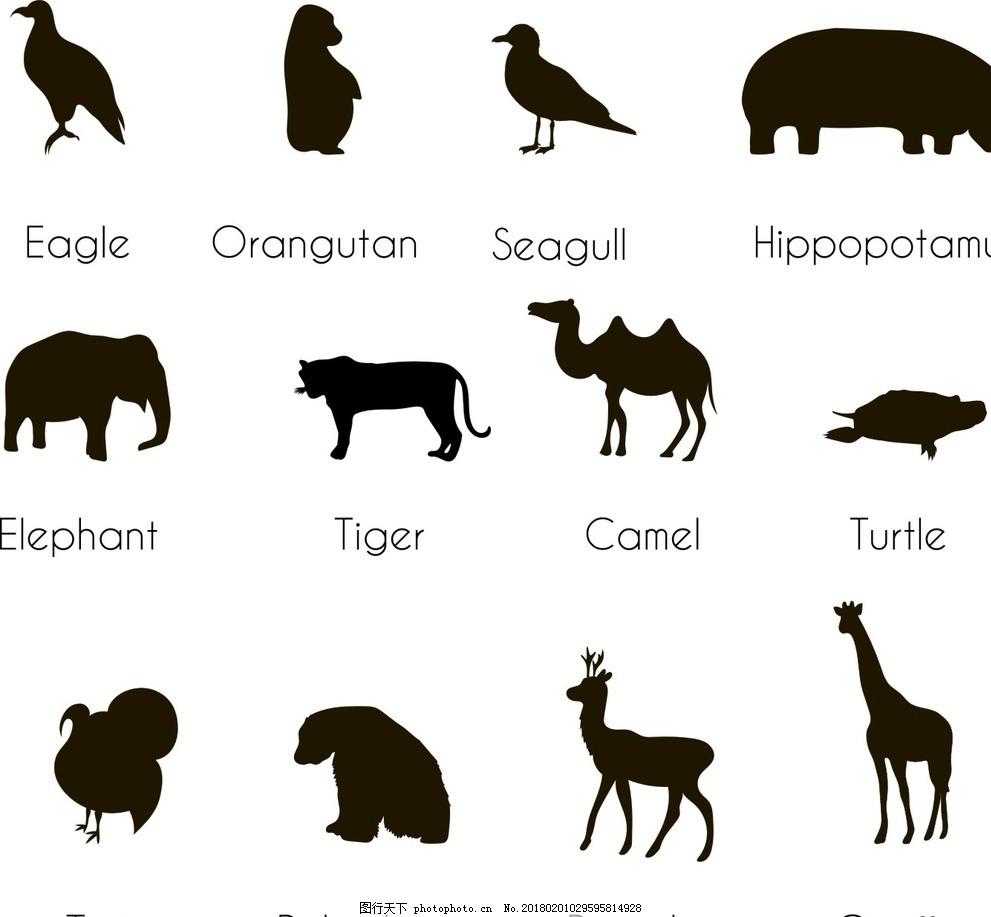 动物剪影 矢量素材 黑白剪影 线条 动物插画 儿童绘本 儿童画画