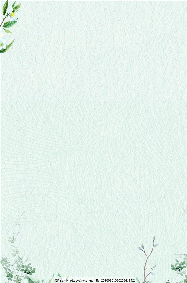 书法展板 清新展板 国画背景 中国风素材 山水画素材 古典 风景 意境