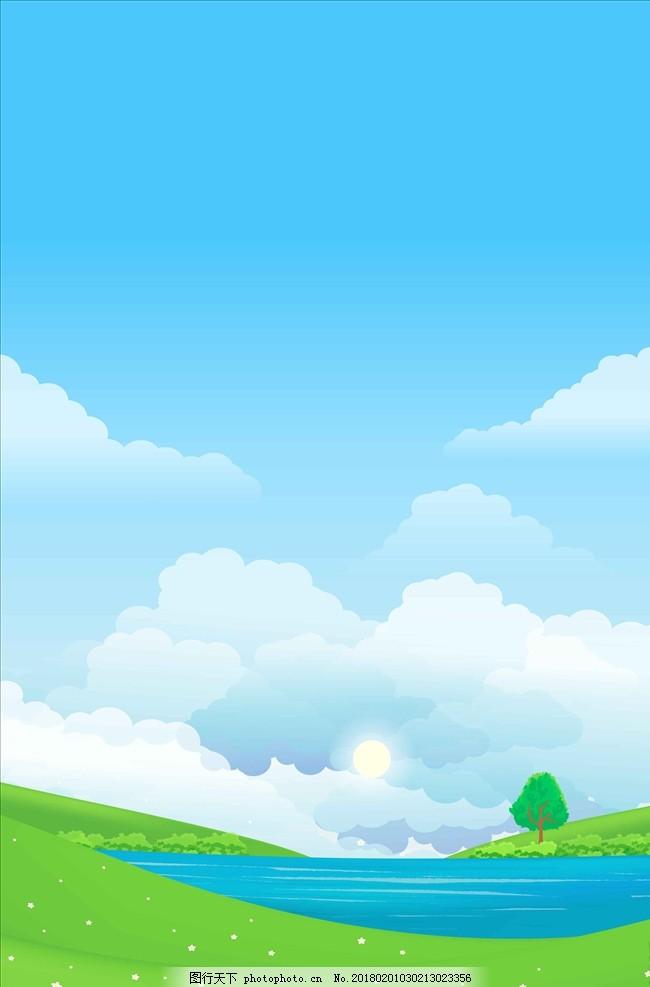 蓝天白云 中国风背景 水墨画背景 中国风展板 山水画背景 水墨画展板