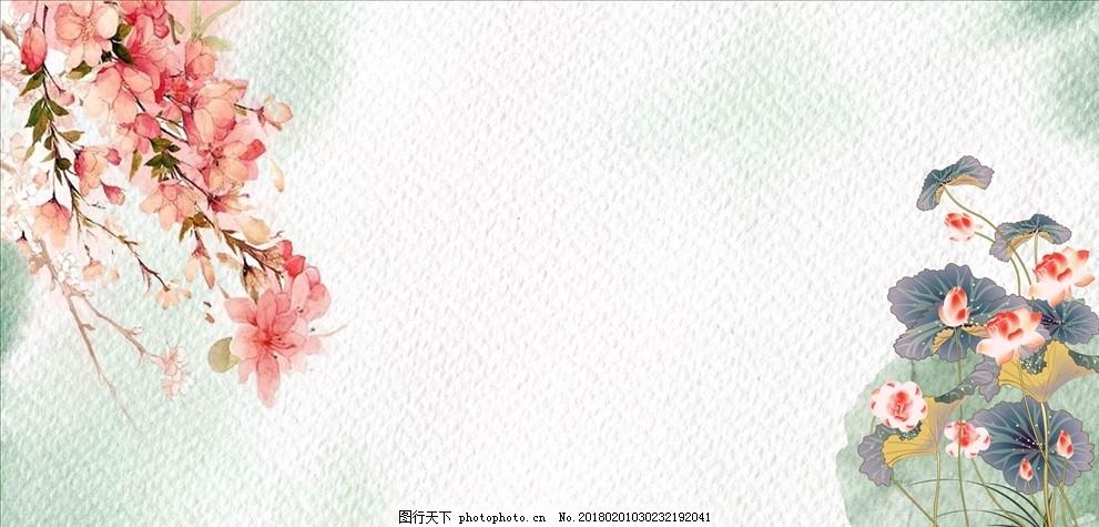 中国元素 时尚背景 手绘花背景 小清新展板 小清新背景 简约背景 古风