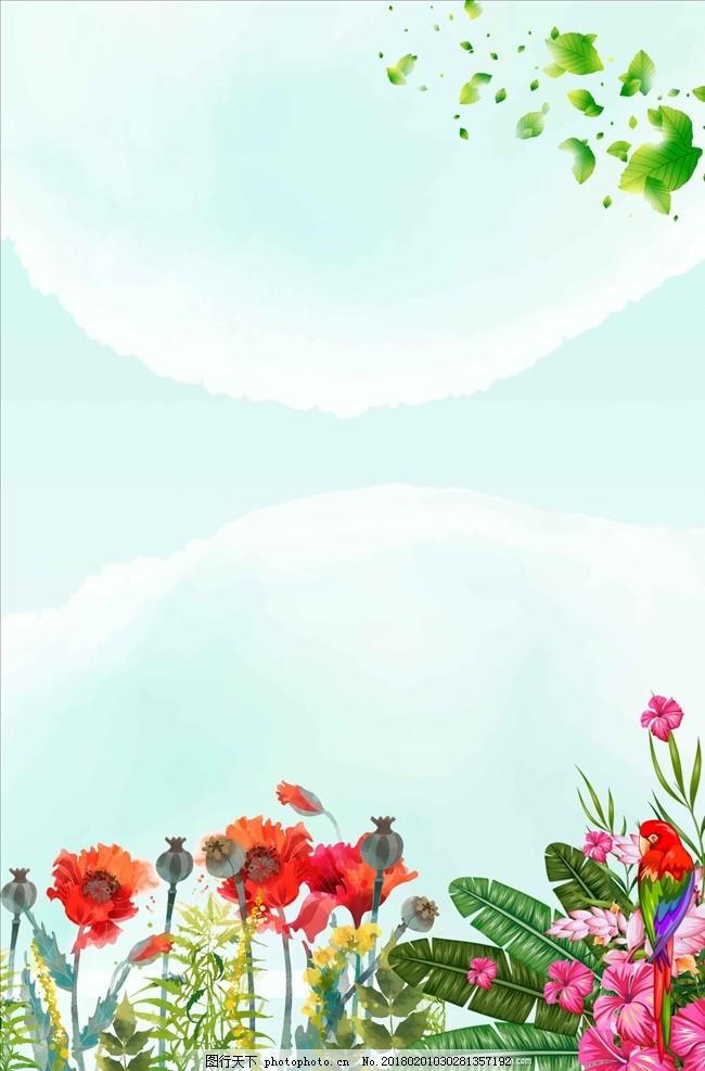 小清新背景 中国风背景 水墨画背景 中国风展板 山水画背景 水墨画