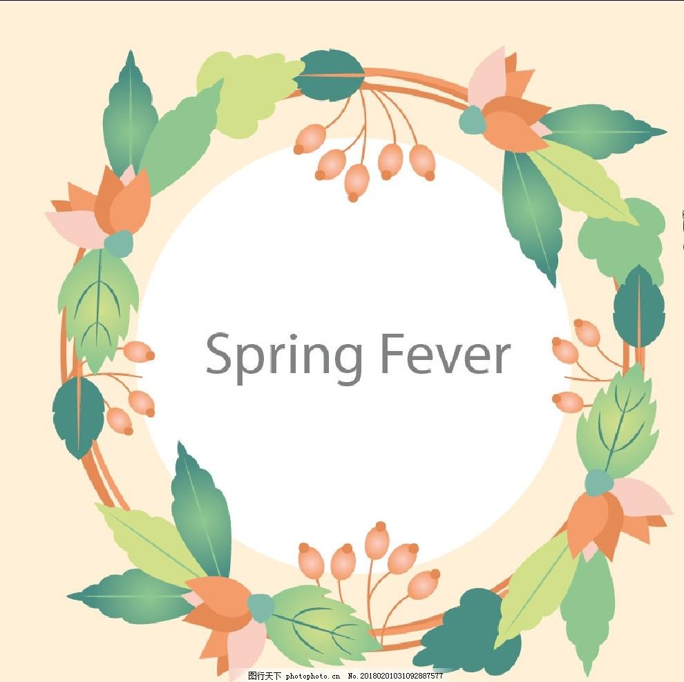 春天花卉背景 春天背景 花背景 花素材 淡彩花 花朵 花边框 清新