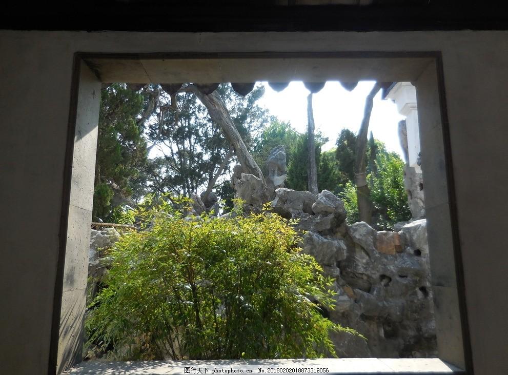 苏州园林 窗户 古代窗户 窗外风景 小树 小草 大树 房屋 中国古建筑