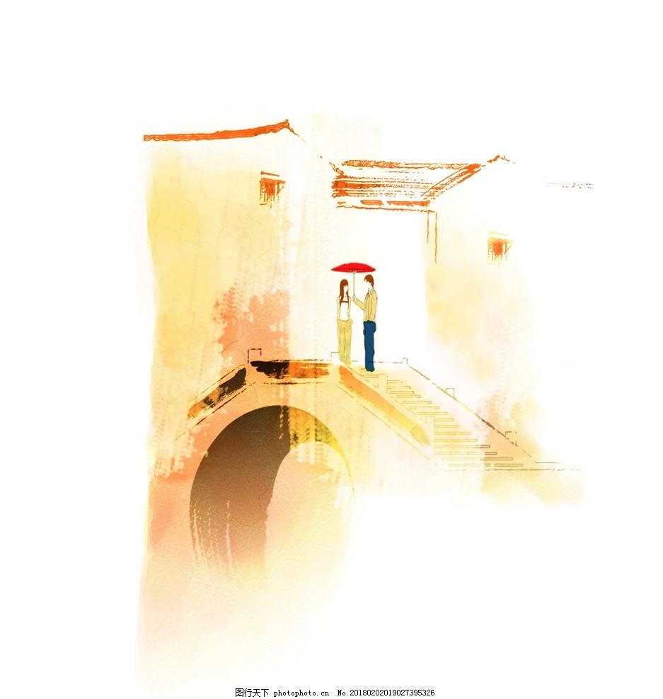 情人节 水乡 画 水彩 水墨 情人 浪漫 设计 文化艺术 绘画书法 150dp