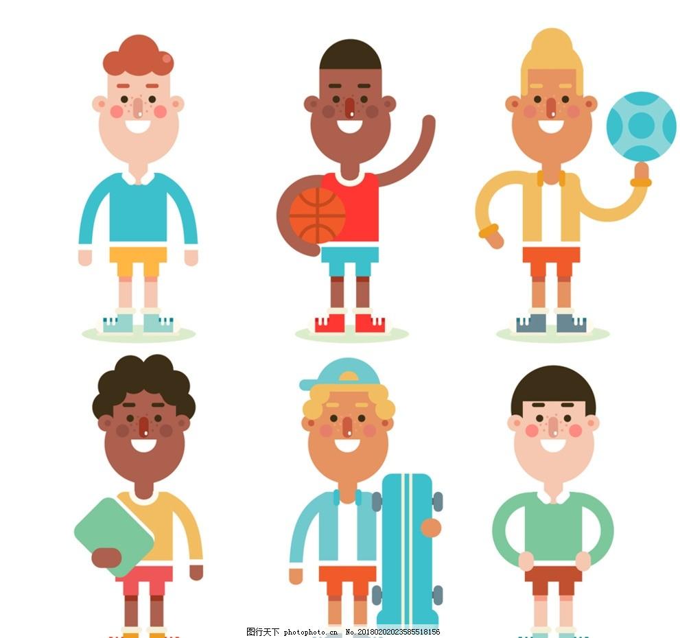 儿童 手绘儿童 童真 小孩 童年 暑假 夏季 六一 儿童节 61 六一儿童节