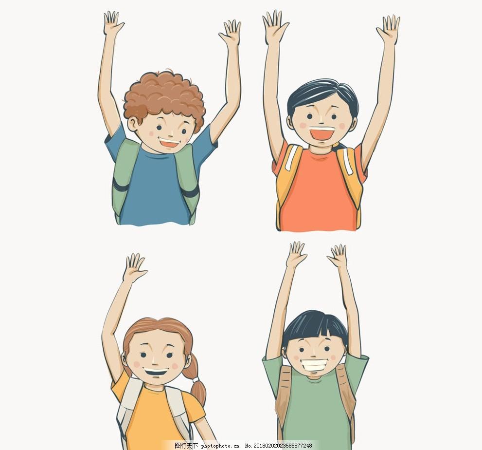 跳跃 61海报 涂鸦 骑车 踢球 打球 卡通 开心 玩伴 欢乐 儿童节 设计图片