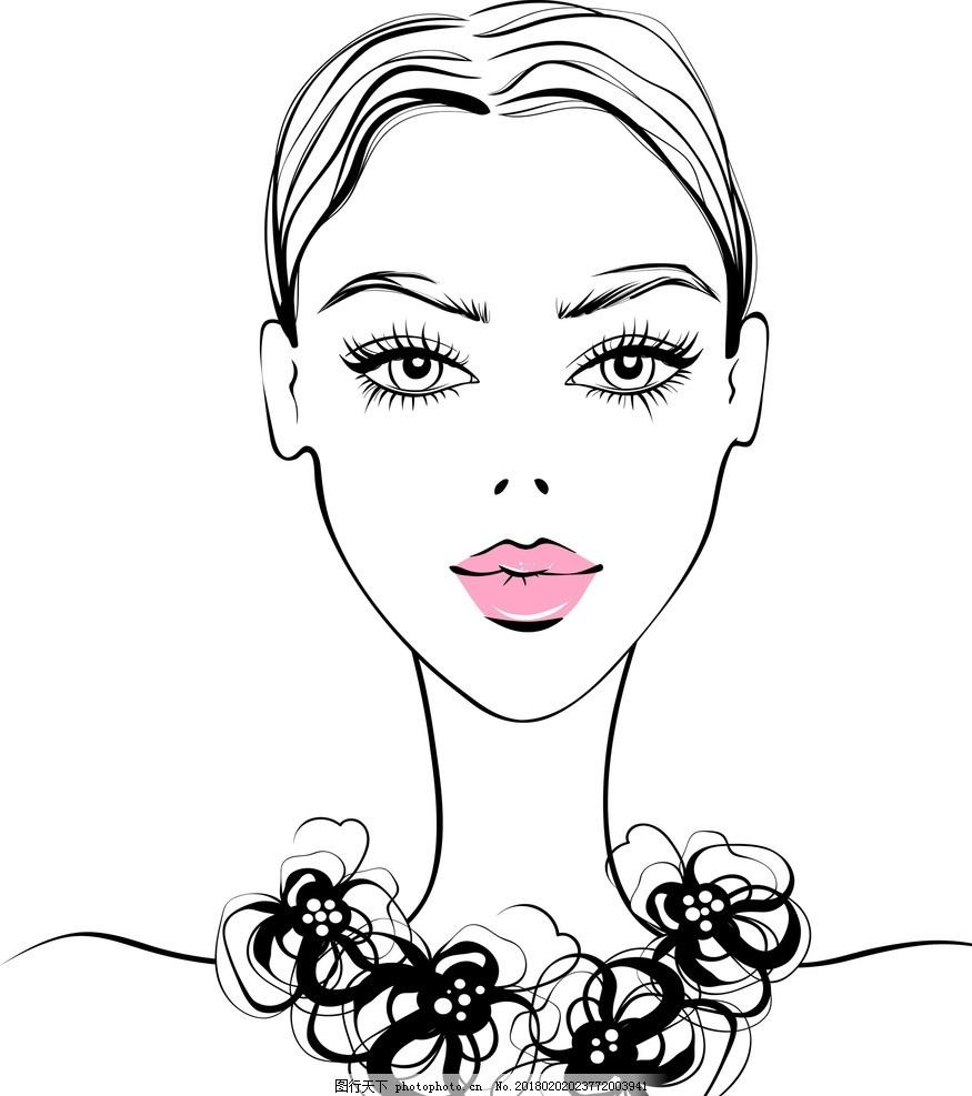 休闲 魅力 女郎 矢量 女孩剪影 卡通女孩 模特 购物 化妆品 设计 人物