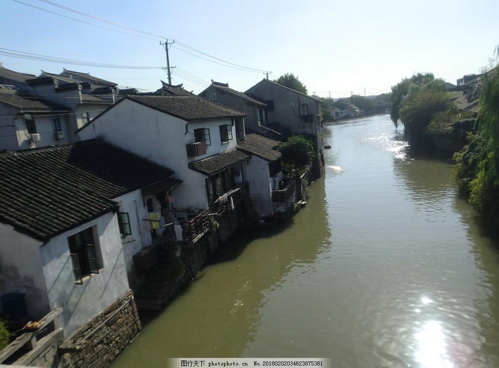 江南民居 风景 风光 旅行 浙江 古镇 西塘 水乡 小桥流水 摄影