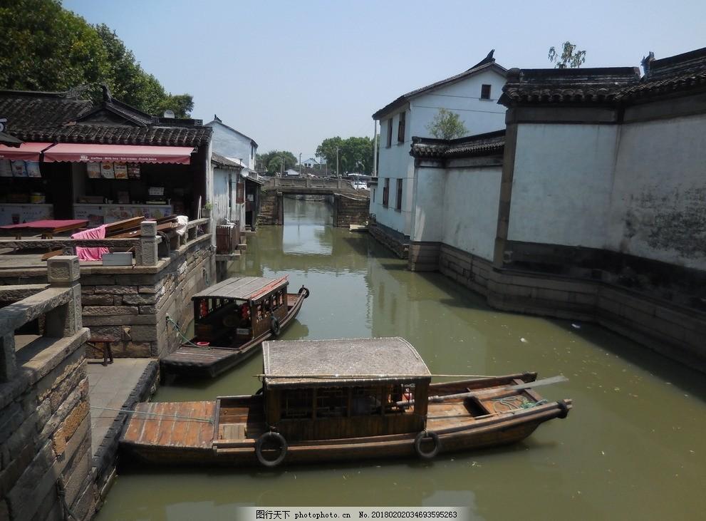 江南水乡 江南建筑 桥 古镇桥 中式建筑 传统建筑 白墙黑瓦 水面倒影