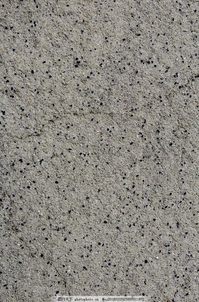 水泥石粉路面贴图素材
