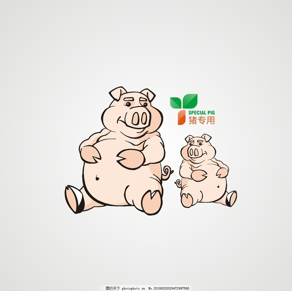 矢量猪 动物 肥猪 猪图标 卡通猪 可爱猪 素材 设计 广告设计 logo