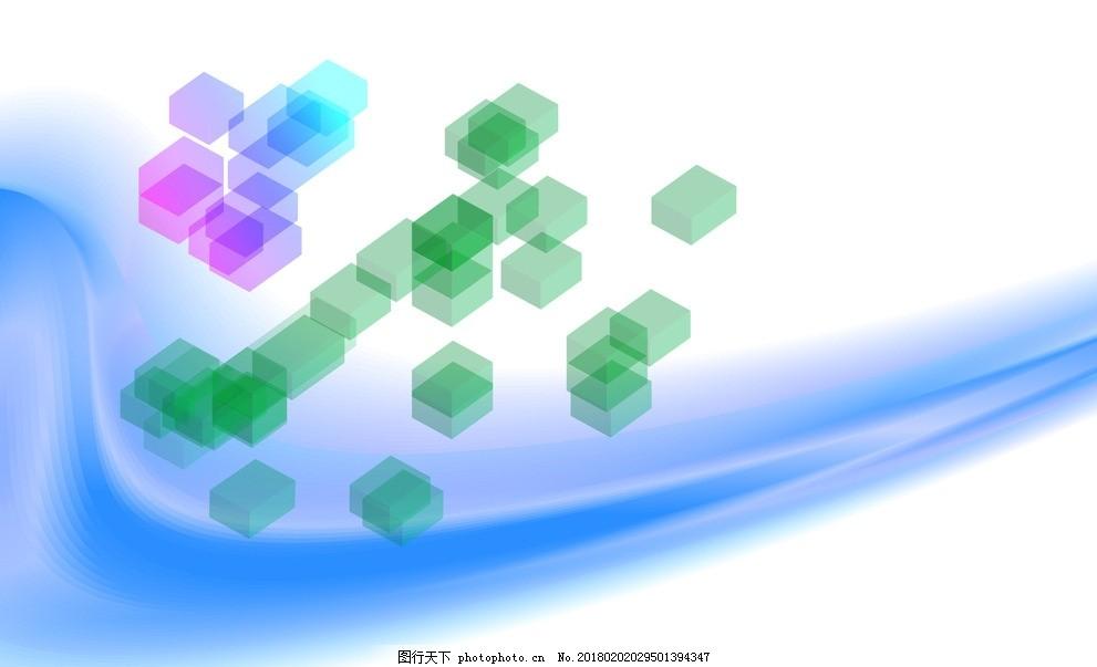 立体方块 透视 几何 正方体 立方体 曲线 线条 蓝色 绿色