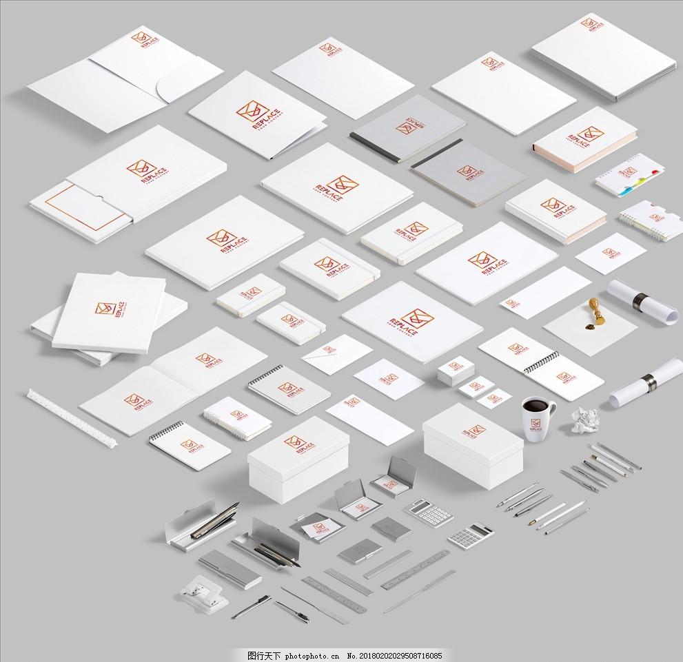 全套企业VI样机 企业视觉效果 名片样机 文具样机 公司全套样机