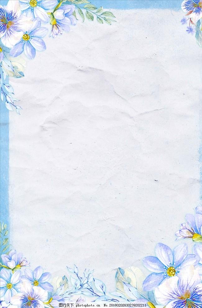梅花 中国元素 时尚背景 手绘花背景 小清新展板 小清新背景 简约背景