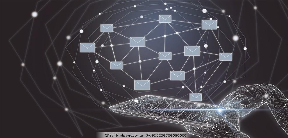 科技感背景 企业 企业文化 企业文化展板 企业文化素材 办公 办公展板