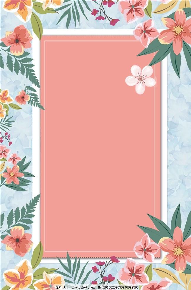 古典 风景 意境展板 梅花 中国元素 时尚背景 手绘花背景 小清新展板