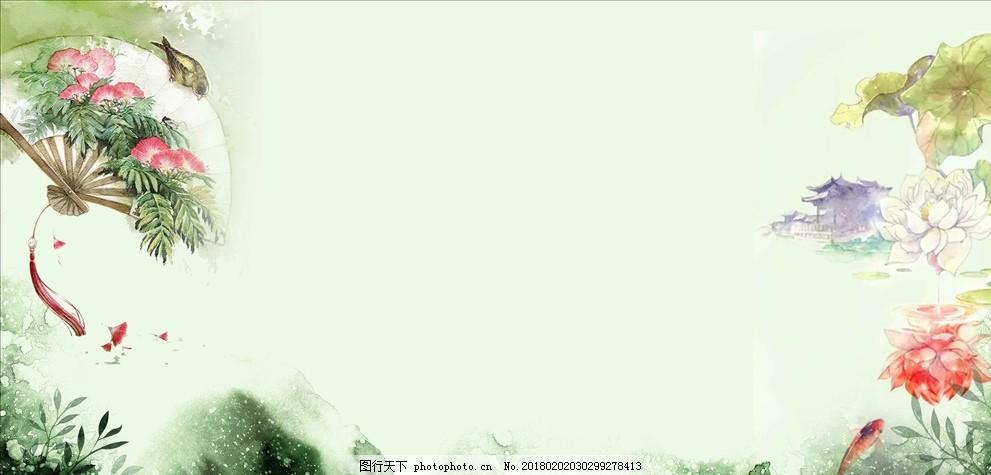 中国风背景 水墨画背景 中国风展板 山水画背景 水墨画展板 山水画