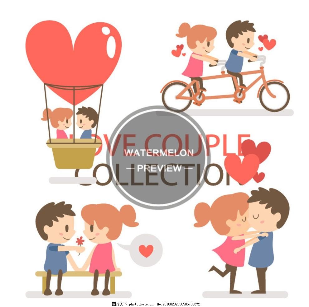 情人节相关 爱情 七夕 促销 情侣 新婚 甜蜜 爱心 浪漫 可爱