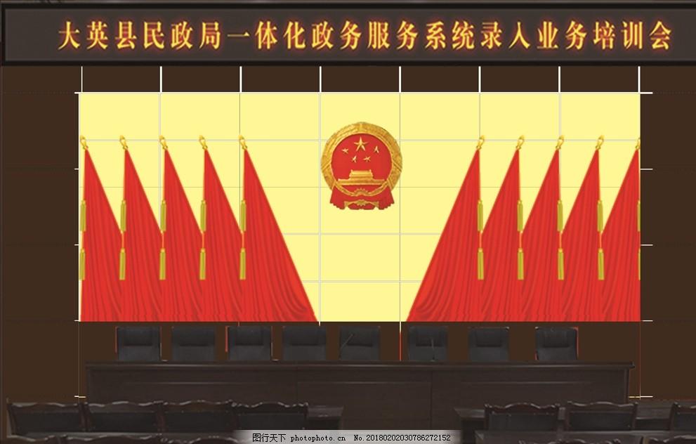 單位背景墻效果 黨政 機關 裝飾 裝修 鋁塑板 會議室 黨建 室內廣告