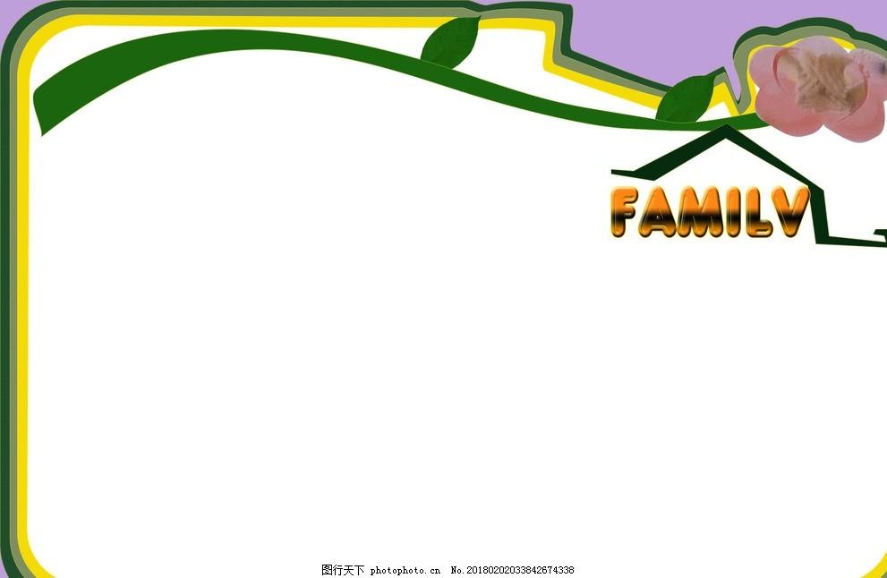 板报 学校画报 宣传页 详情图 活动页 设计 其他 图片素材 72dpi psd