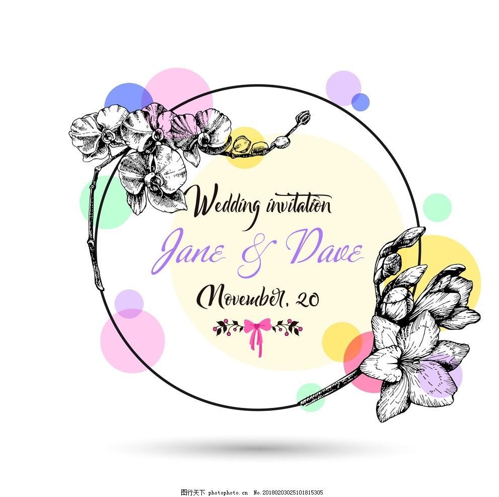 植物 线条花 手绘线条花 花线条 彩绘花 欧式手绘花 欧式花设计 手绘