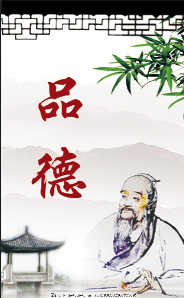 中国名医挂图 古代名医 中国古代名医 古代名医挂画 中医名医 品德