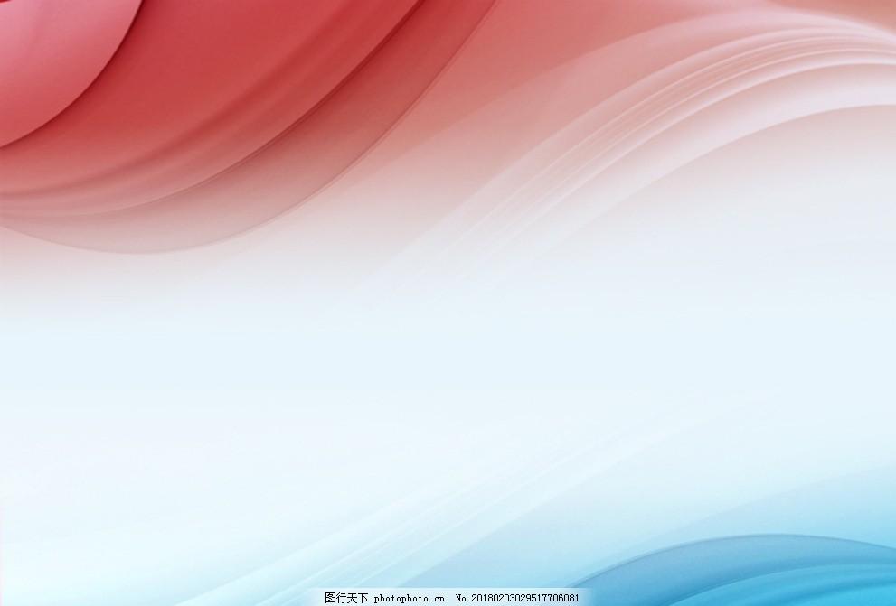 画册设计 页眉 页脚 党会 党 鲜艳 底纹 背景 蓝色 蓝色背景 背景素材